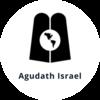 Agudath_Israel_logo
